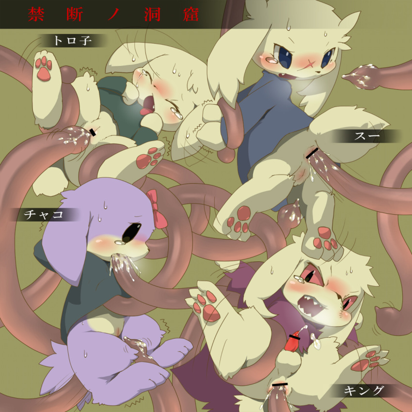 balrog is cave story what Metal gear solid screaming mantis